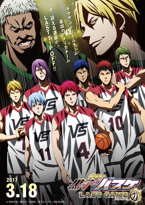 大人気アニメ「黒子のバスケ」の新作映画が3月に公開、日本の高校生がアメリカチームに挑む