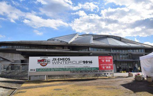 元日本代表HCにして現早稲田大学術院教授、倉石平氏が解説「高校バスケ戦術クロニクル」