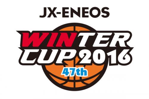 【特集ページ】JX-ENEOSウインターカップ2016