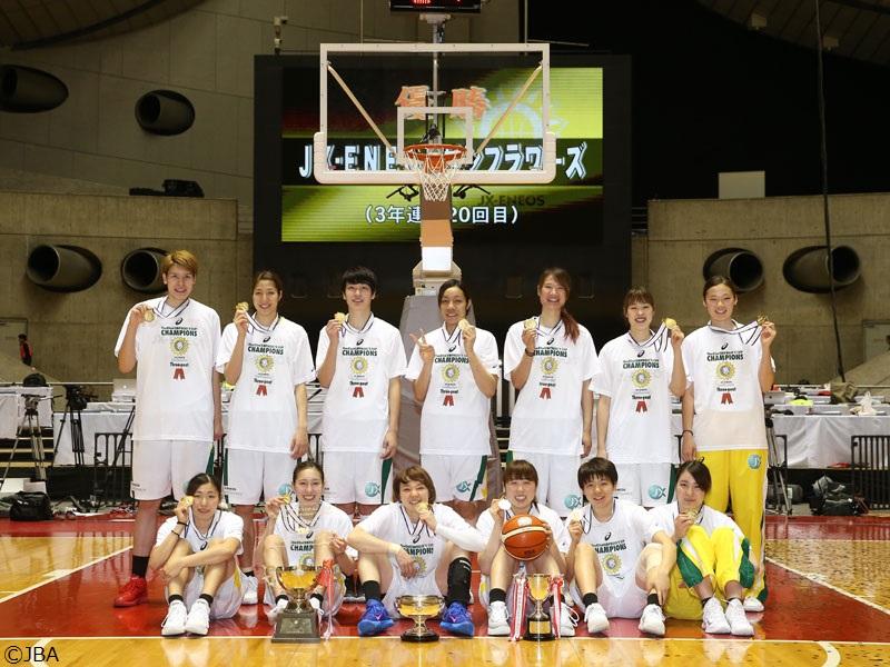 皇后杯ではJX-ENEOSサンフラワーズが3連覇中 [写真提供]=日本バスケットボール協会