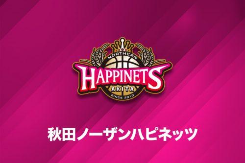 パルマー退団の秋田、元琉球のイバン・ラベネルとの契約合意を発表