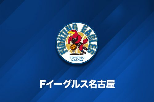 FE名古屋が拓殖大の成田と特別指定選手契約を締結「地元を盛りあげていきたい」