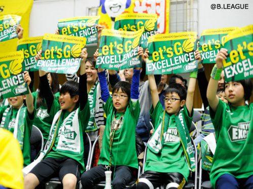 東京EXがB2第23節でチーム最多タイの入場者数を記録、西宮vsFE名古屋は2300人が集まる