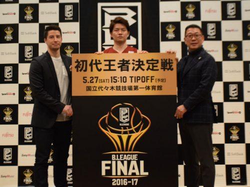 川崎の辻がBリーグ初代王者に向けて意気込み「運も味方につけ、全力で戦う」