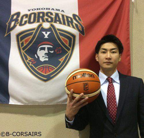 横浜が地元出身の岩田と契約合意「ハッスルプレーでワクワクさせる」