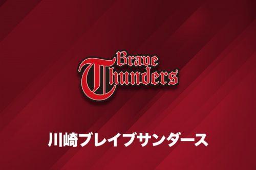 関東大学選手権で4年連続得点王の拓殖大4年バンバが川崎の練習に参加