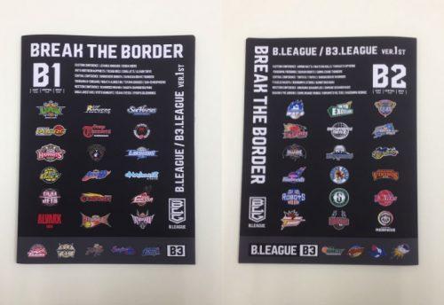 「キングジム×Bリーグ」コラボ商品のデザインが完成、Twitterでネーミング案を募集中