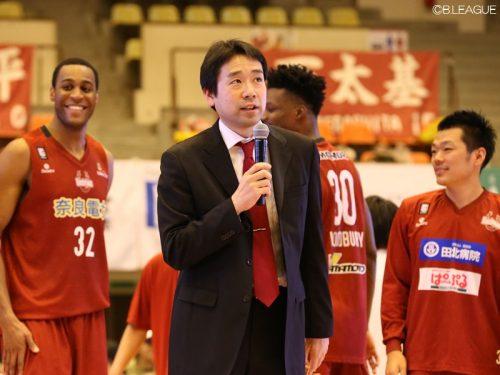 奈良が衛藤HCとの契約満了を発表「選手の努力が実ることを祈念している」
