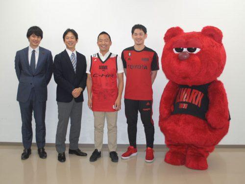 「変化の1年」を終えたA東京、林社長や伊藤HCが渋谷区長を表敬訪問「もっともっと強くなって盛りあげる」