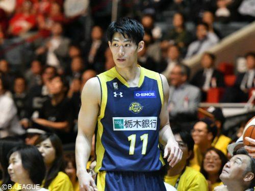 栃木と契約満了の須田侑太郎、琉球への移籍が決定「覚悟を持ってプレーする」
