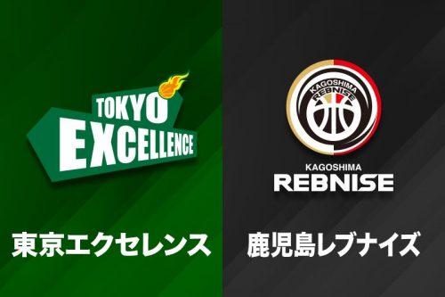 東京EXと鹿児島のB3リーグ入会が正式決定、1年でのB2復帰を目指す