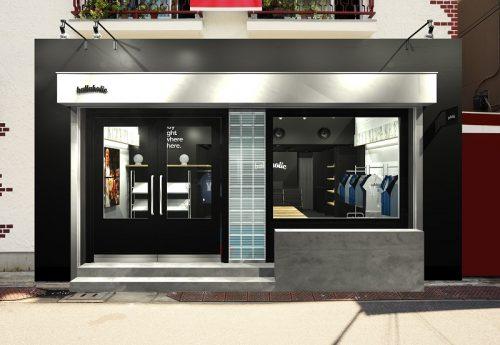 ballaholicの直営店が渋谷区にオープン、ストリートボールブランドとしては国内初