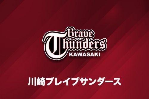 3月から練習参加のジュフ・バンバ、川崎と選手契約を締結「200%がんばる」