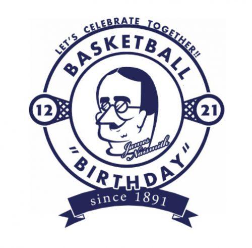 『Basketball Birthday Classic 2017(バスケの日)』が12月18日に代々木にて開催