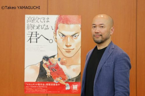 井上雄彦 特別インタビュー  「日本が強くなるために、応援を続けながら見守っていきたい」