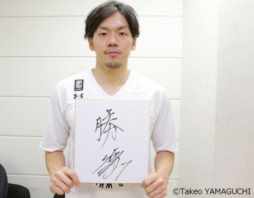【新春企画】川崎ブレイブサンダースの篠山竜青、2018年の目標は『勝』