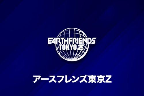 アースフレンズ東京Z、アンドリュー・ジョーンズ氏のアシスタントコーチ就任を発表
