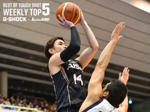 金丸晃輔と比江島慎による息の合ったプレー『BEST of TOUGH SHOT Weekly TOP5 presented by G-SHOCK』