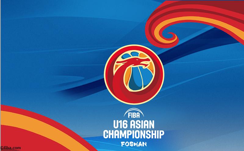 FIBA U16 アジア選手権大会2017 試合日程、試合結果