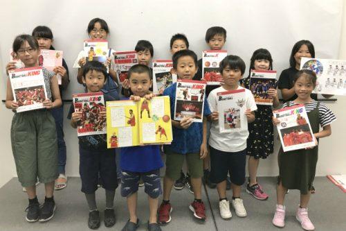 テーマは大好きなBリーグ! 13名の小学生編集長が世界で一冊のバスケ雑誌づくりにチャレンジ