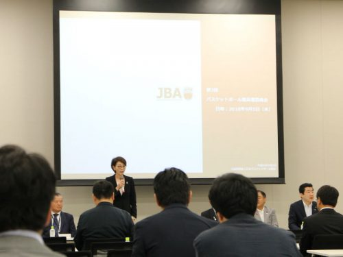 「『バスケで日本を元気に』はこれからも掲げる」…三屋裕子会長、今後の代表強化は「横の連携を」