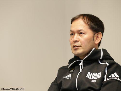 真のビッグクラブへの道を歩むアルバルク東京①「恋塚GMが推進する事業、強化、育成が三位一体となったクラブの礎」