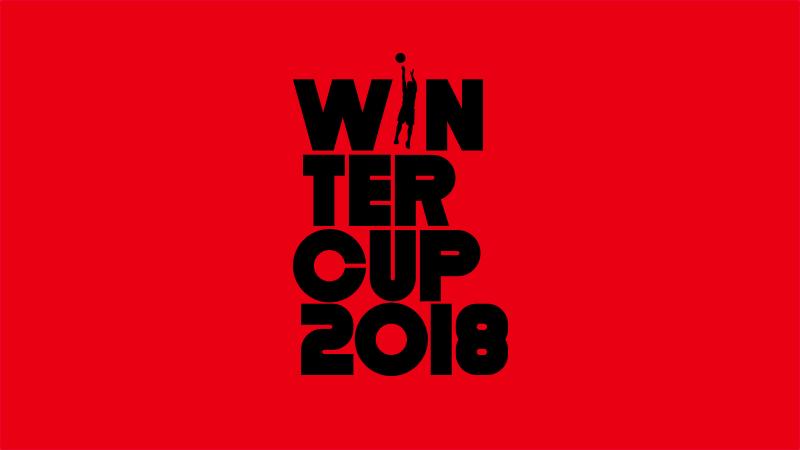 ウインターカップ2018 バスケットボールキング