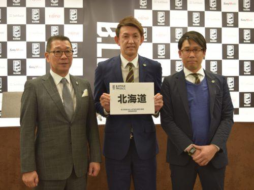 2020年オールスター、北海道開催に決定…折茂武彦「そこまで現役を続けられれば」