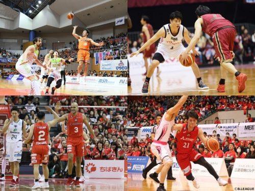 レギュラーシーズン15試合終了、中地区は新潟アルビレックスBBが5連勝で首位キープ/B1第9節