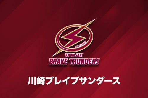 川崎ブレイブサンダース、筑波大3年の増田啓介が特別指定選手として加入「学生らしく全力で」