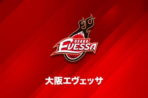 大阪エヴェッサに2人目の特別指定選手、天理大4年の佐々木隆成が入団「ひたむきにがんばる」