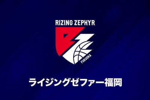 ライジングゼファー福岡に明治大の植松義也が特別指定選手として加入