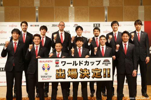 「ゴールではなく出発点」…W杯切符を獲得した日本代表が帰国