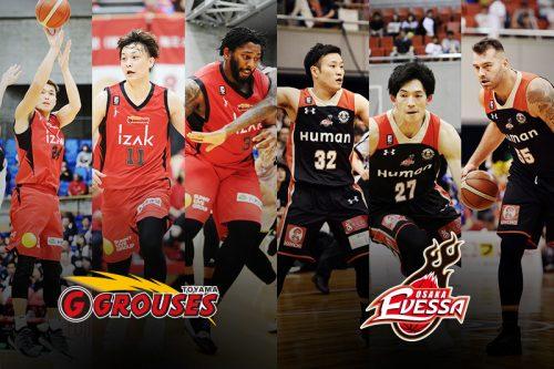 富山グラウジーズは積極的に3Pを狙いたい…大阪エヴェッサは長野誠史、吉井裕鷹の活躍に期待