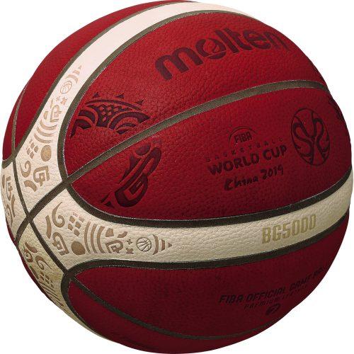 モルテン、W杯2019専用デザインの公式試合球を発売