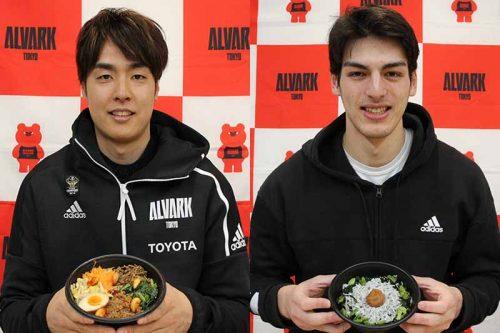 アルバルク東京の選手考案グルメ、第6弾は竹内譲次とシェーファーアヴィ幸樹! 23、24日の試合で限定販売