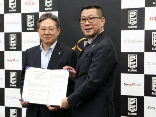 BリーグがKBLとの提携を発表、大河正明チェアマン「近い将来はサッカーのACLのようなことを」