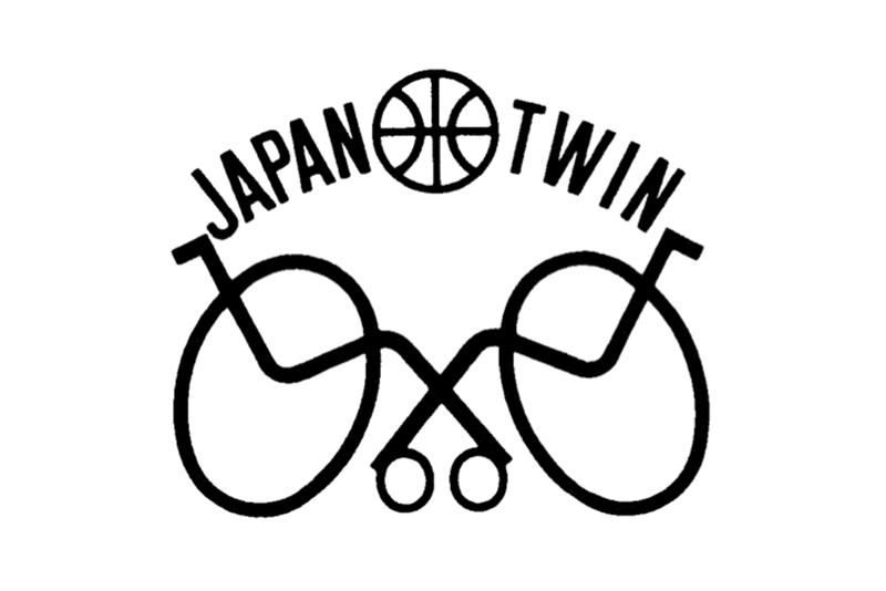 日本車いすツインバスケットボール連盟