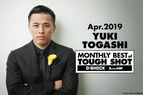 4月の『MONTHLY BEST of TOUGH SHOT』、冷静かつ積極的なプレーを見せた富樫勇樹に決定