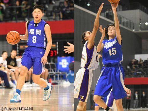 Jr.NBA世界選手権…アジア太平洋代表に西福岡中の内藤英真、長良中の福王伶奈が選出