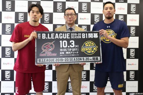 今季開幕戦は横浜アリーナ開催! 10月3日に川崎ブレイブサンダースと宇都宮ブレックスが激突