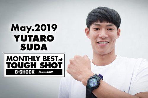 2018-19シーズン最後の『MONTHLY BEST of TOUGH SHOT』は須田侑太郎! 「全員の気持ちが乗り移ったシュート」