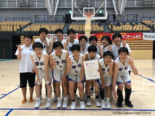 茨城県開催の『いきいき茨城ゆめ国体』出場チームが決定