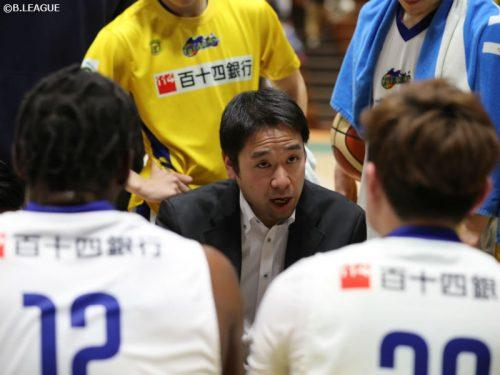 香川ファイブアローズの衛藤晃平HC、規約違反による制裁を受け辞任を発表