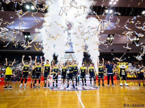 宇都宮ブレックスが関東アーリーカップ初制覇! アルバルク東京の3連覇を阻止