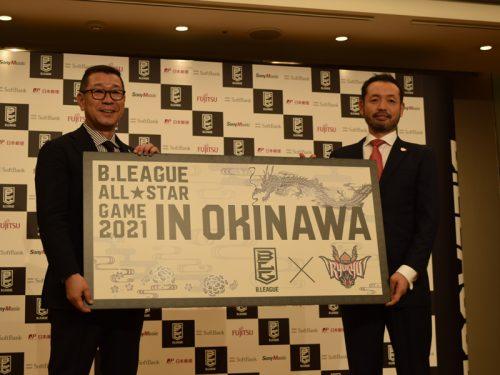 Bリーグオールスター2021、2020年秋供用開始予定の沖縄アリーナで開催決定