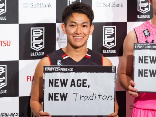 """新天地で""""走るバスケ""""を展開する伊藤達哉「新しい大阪エヴェッサに注目してほしい」"""