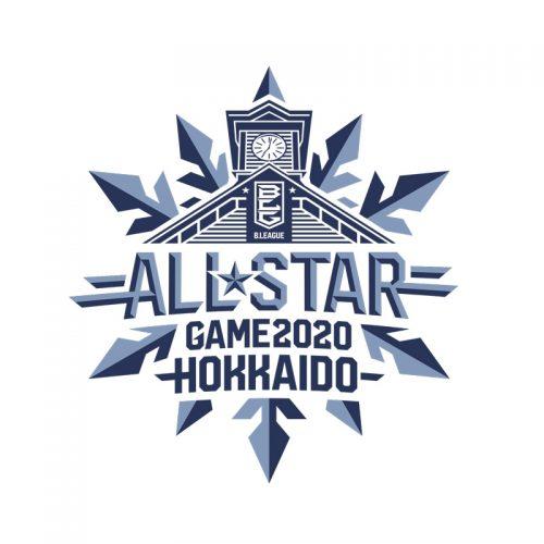 Bリーグオールスター2020の概要決定、11月1日からファン投票開始