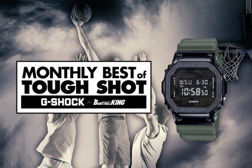 みんなで決めよう! 10月の『MONTHLY BEST of TOUGH SHOT』…抽選でG-SHOCKの最新モデルをプレゼント