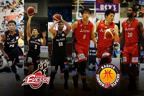 「走るバスケ」を掲げる両チーム、大阪エヴェッサは昨季の悔しさを晴らせるか